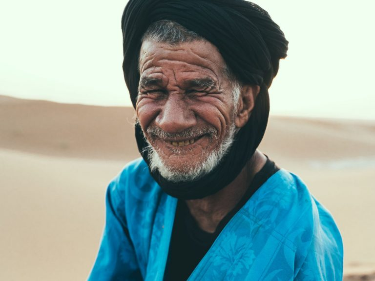 Nomad Face | Walking with Nomads