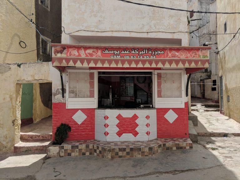 Bhalil Shop